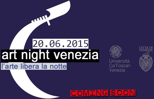 artnight_coming2015