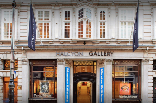Halcyion Gallery